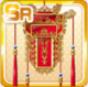 Royal Chinese Lanterns