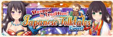 Japanese Folktales Event Banner