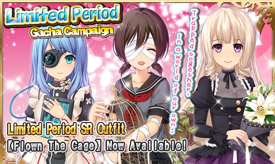 Limited Period Gacha Campaign 16