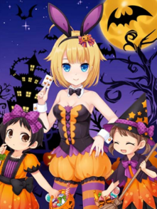 Halloween Stage Awards