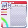 Art Software Frame Red