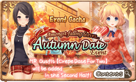 File:Autumn Date Event Gacha Banner.png
