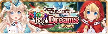 Storybook Dreams Event Banner