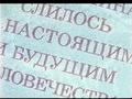 Thumbnail for version as of 14:05, September 26, 2012