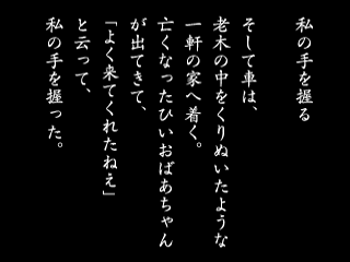 File:Dream020.png
