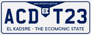 El Kadsre Vehicle Regestration Plate 2017