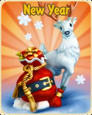 New year update logo