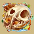 Coll archeological skull