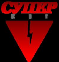 SuperZhir 1997