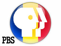 Pbs romania 2014 logo for dream logos wiki-93822