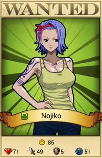 Nojiko