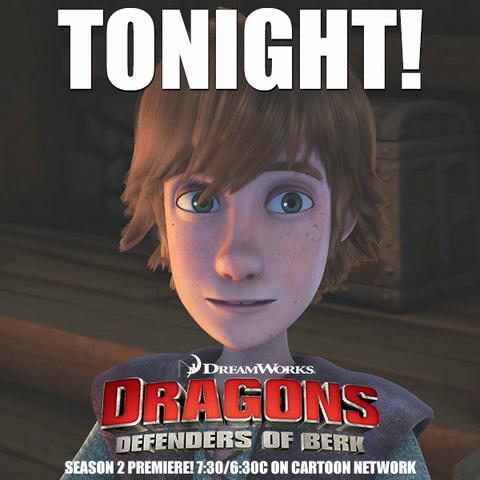 File:Tonight!!.png