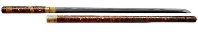 File:Sword cane 700px.jpg