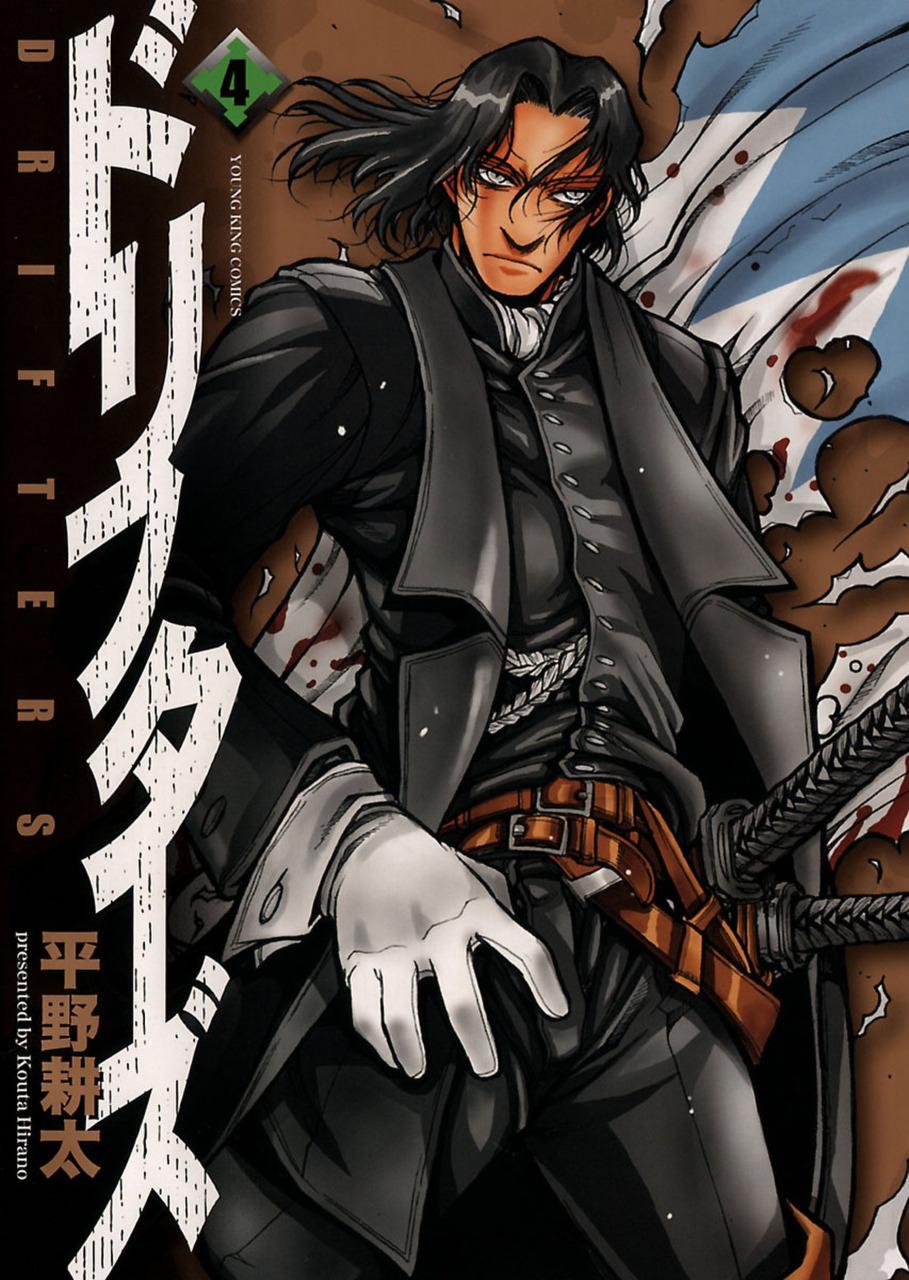 Shonen gahosha young comic book