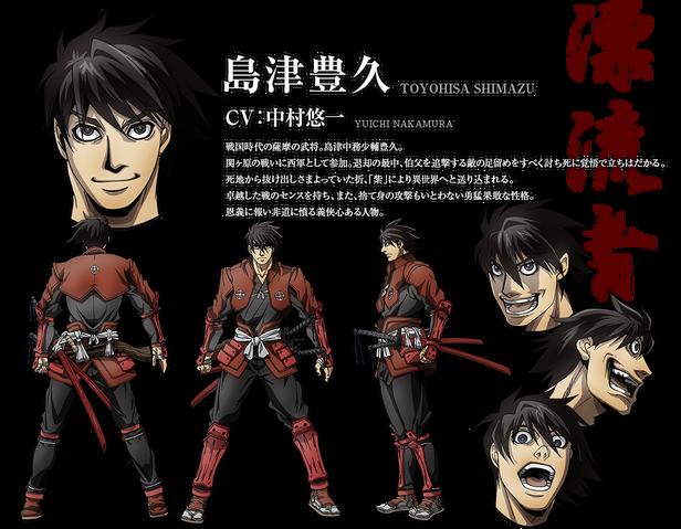 File:Shimazu Toyohisa anime design.png