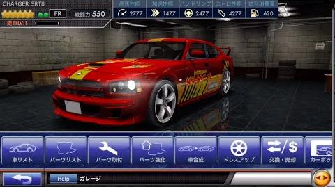 【ドリスピ ☆6車コレクション】No.70 CHARGER SRT8