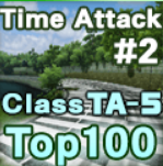 Avatar Time Attack2 TA-5 Top100