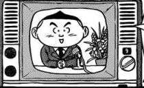 File:Daigoro jaco.png
