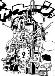 Time stopper manga