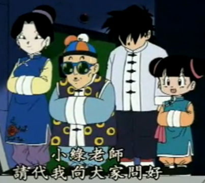 File:Tsun Family 18.PNG