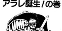 The Birth of Arale!