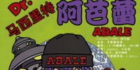 Dr. Mashirito and Abale-chan