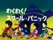File:Drslump90