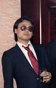File:Masayuki Uchiyama.png