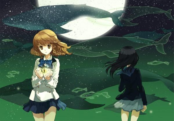 File:Sora!.jpg