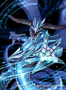 Change the World, Blue Divine Dragon artwork (dmc53)