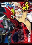 DM-Houden Gachi!! Vol.1 New Edition