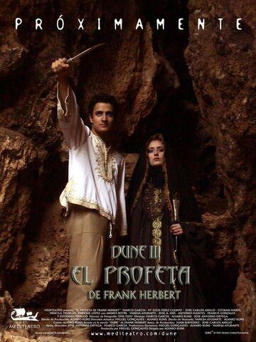 File:Mediteatro-dune-poster.jpg