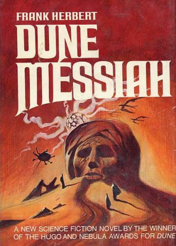 File:Dune messiah cover art.jpg