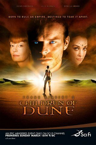 Файл:Children of Dune poster.jpg