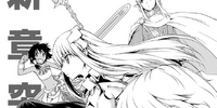 Sword Oratoria Manga Chapter 9