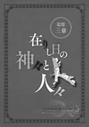 Sword Oratoria Volume 9 172