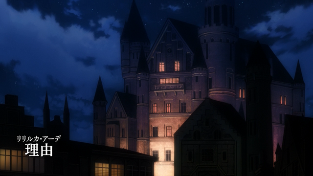 File:DanMachi Episode 6.png