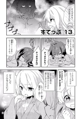 DanMachi 4koma S2 Chapter 13