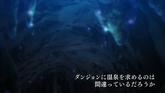 DanMachi OVA