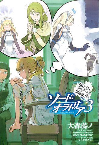 File:Sword Oratoria Volume 3 2.jpg