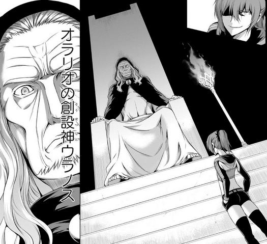 File:Ouranos Sword Oratoria Manga.png