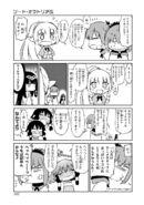 Sword Oratoria Manga Volume 5 Omake 2