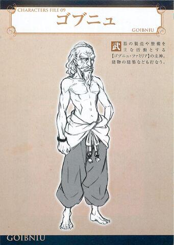 File:Goibniu Artwork.jpg