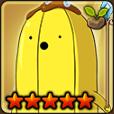 Banana Guard.png