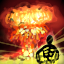 File:The bomb64.png