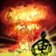 The bomb64