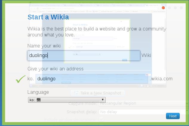 File:Newwiki.png