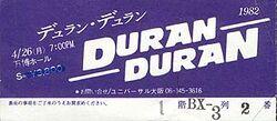 1982-04-26 ticket