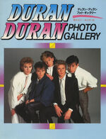 Duran-Duran-Photo-Gallery-1