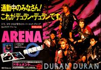 Arena album wikipedia duran duran poster japan discography